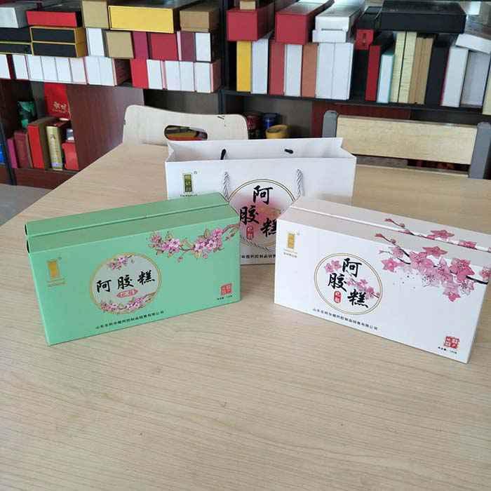 阿胶糕白卡纸纸盒