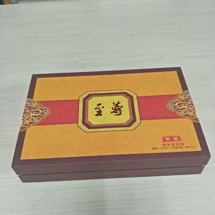 精裱礼盒包装工业板硬纸板木盒子